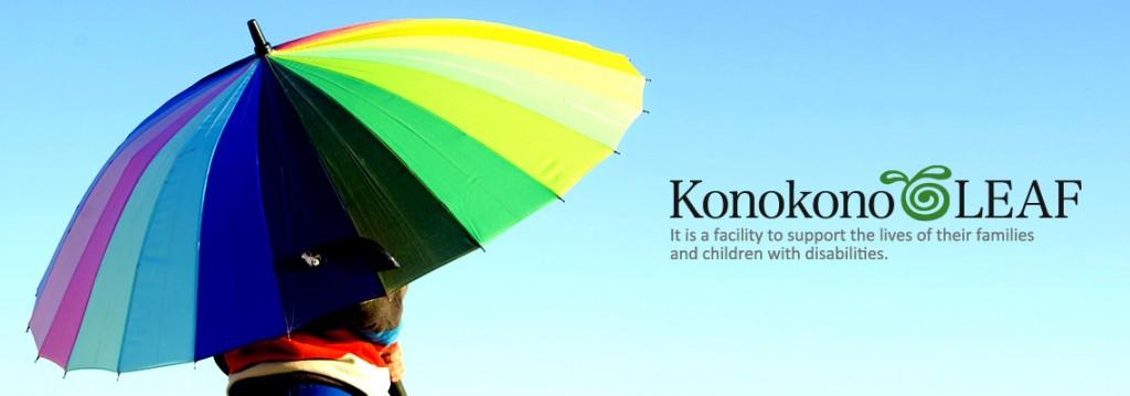 konokono-logo