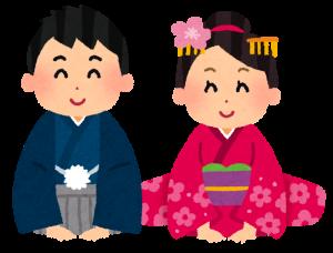 shinnen_aisatsu_couple