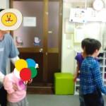 17-03-29-13-55-01-165_deco (1)
